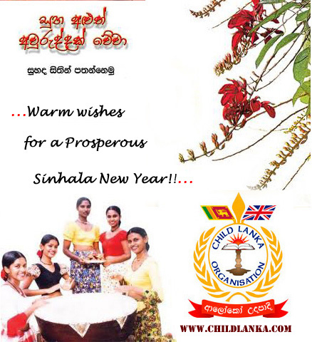... Wishes For Prosperous Sinhala And Tamil New Year Sinhala Great Sayings